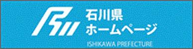 banner_ishikawa